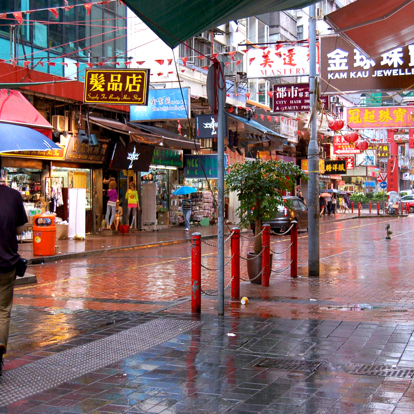 Kowloon, China